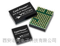 Picor Cool-Power®ZVS 降压稳压器PI3301-21-LGIZ  PI3302-20-LGIZ  PI3424-00-LGIZ PI3311-01-LGIZ  PI3423-00-LGIZ PI3318-20-LGIZ
