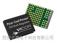 Picor Cool-Power®ZVS 降压稳压器PI3546-00-LGIZ PI3545-00-LGIZ PI3543-00-LGIZ PI3542-00-LGIZ  PI3525-00-LGIZ