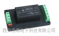 ARCH AC/DC電源轉換器AFC20N-24S AFC20N-12S AFC20N-15S AFC20N-5S AFC20N-3.3S