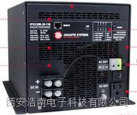 進口可編程輸出電壓逆變電源IPSi1200M-40-220 IPSi1200M-20-220 IPSi1200M-40-220