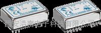 FKC12W系列小尺寸電源轉換器 FKC12-24D15W FKC12-48S3P3W FKC12-48S05W FKC12-48S