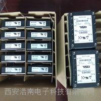 CBS350系列直流電源CBS3504832 CBS3504824 CBS3504828 CBS3504832 CBS3504848