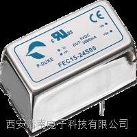 FEC15系列穩壓電源FEC15-24D12W FEC15-48S15W FEC15-48D05W FEC15-48D12W