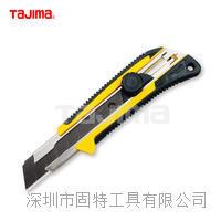 田岛LC661B美工刀