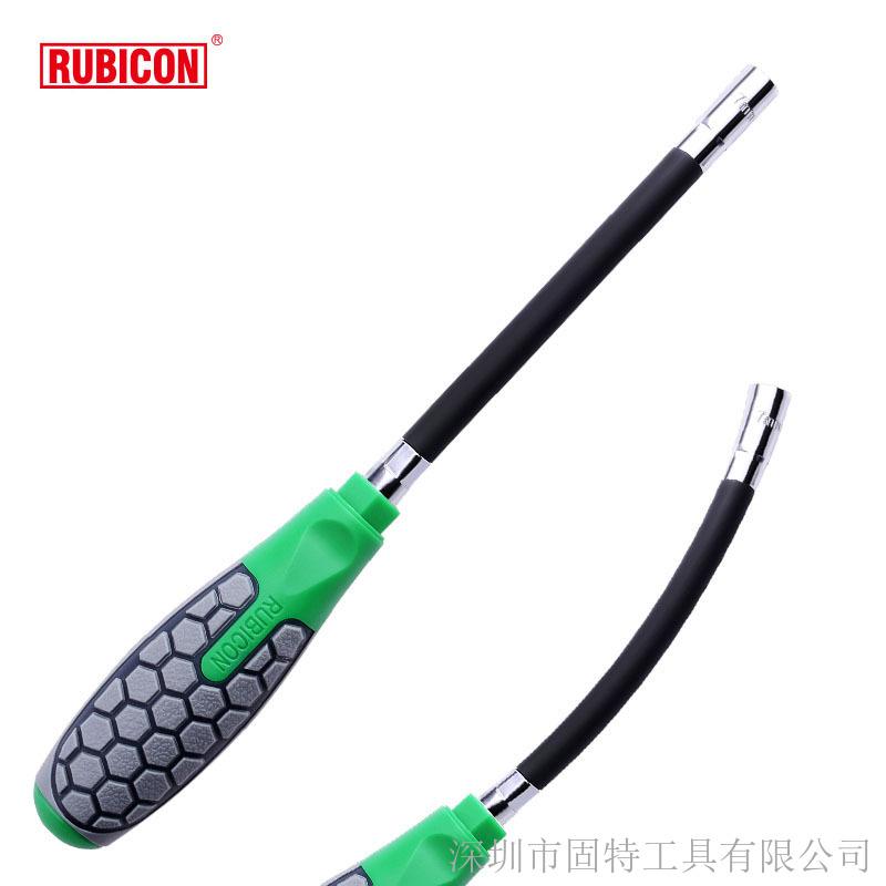 罗宾汉RUBICON套筒改锥No.RBA-150可弯曲杆卜批7.0mm螺丝批喉批