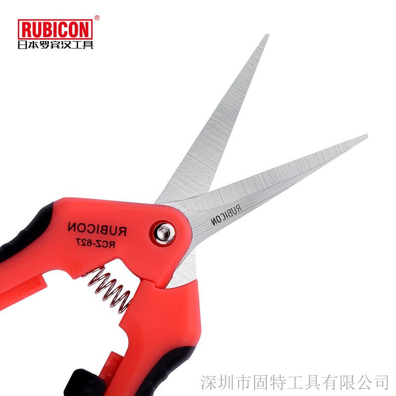 日本罗宾汉RUBICON多用途剪刀电工线槽剪RCZ-627/RCZ-727凯夫拉剪刀