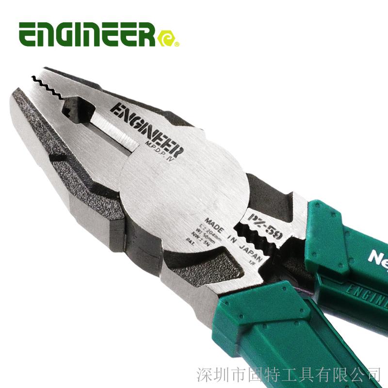 工程师engineer螺丝钳