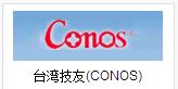 台湾技友牌CONOS电批