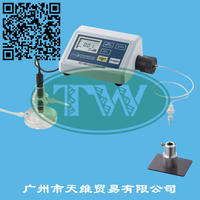 IIJIMA饭岛电子便携式溶氧仪 RO-103S