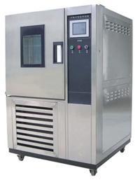 高低溫試驗箱 XT-CT150Z