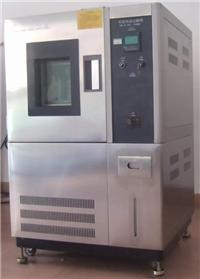 溫度交變試驗箱,高低溫箱 XT-ET120D