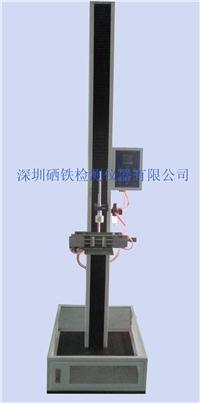 手機跌落試驗機 XT-SDL200