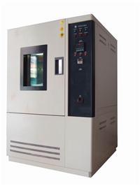 高低溫交變試驗箱 XK-CT408D