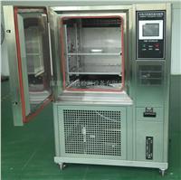 恒溫恒濕箱,恒溫恒濕試驗箱 XK-CTS150D