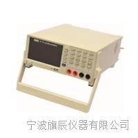 數字直流低電阻測試儀 寧波旗辰QJ36S