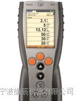 旗辰儀器testo 350 煙氣分析儀手操器
