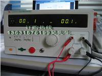 Electrolytic Capacitor Meter