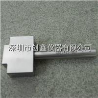 GB17465-图7 用于检查连接器是否符合图C1.图C3和图C5的止规