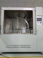 IPX9K高温高压喷水试验机(烤漆款)