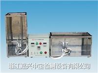 燃烧试验机/全自动垂直+水平燃烧试验机