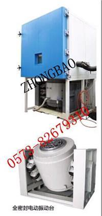 振动、温度、湿度、低气压四综合环境试验系统