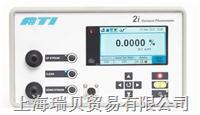 ATI 2i 便攜式數字光度計 ATI 2i 便攜式數字光度計