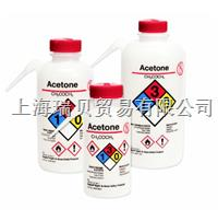美國Nalgene 2436-0254, 250ml,可通氣Unitary**洗瓶,異丙醇 2436-0254, 250ml,異丙醇