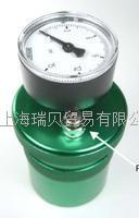 Water Test Kit美孚水分檢測儀水分測定儀 Water Test Kit