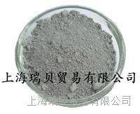 美國亞利桑那粉塵30-80微米尺寸 30-80微米