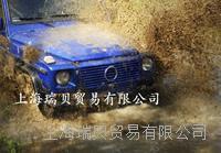 日本JIS Z8901 class5關東粉塵 class5