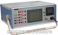 WBJ660微機繼電保護測試儀