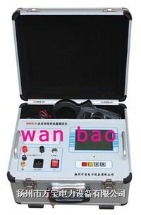 全自動電容電感測試儀