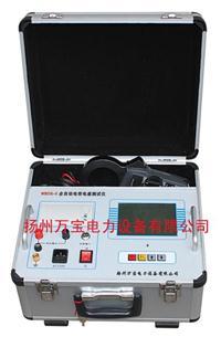 電容電感測試儀