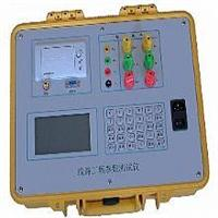 輸電線路工頻參數測試儀