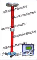 高壓一次側測量儀