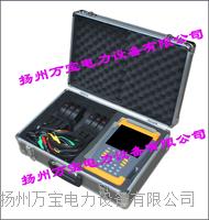六路鉗形接線保護試驗儀