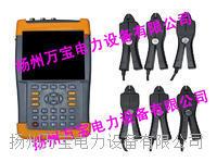 多功能回路矢量測試儀