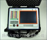 電力係統諧波含量錄波儀