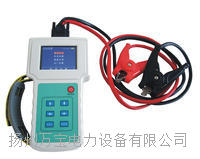 蓄電池內阻測試裝置 WBXC-1000