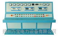 變壓器多功能綜合特性試驗臺 WBYD9000