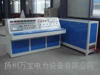 變壓器特性多功能參數綜合測試臺 WBYD9000