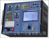 石墨觸頭開關測試儀 WBGK-9000