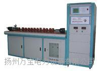 多臺位PT互感器綜合試驗臺 WBHST-5000