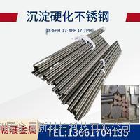 XM12沉淀硬化型不銹鋼圓鋼棒