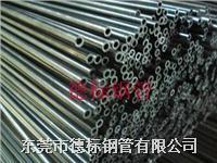 液壓無縫鋼管 4