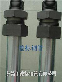 精密液壓無縫鋼管 4MM--76MM