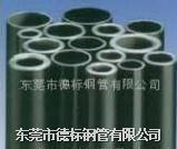 高精密磷化液壓無縫鋼管 Φ4mm-76mm