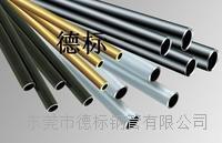 DIN2391高精度光亮無縫鋼管