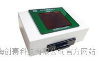 君意:JY-EPV-01DNA電泳圖譜觀察儀|伯樂進口品質|全新設計|上海現貨 JY-EPV-01