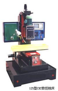 HL-6135型數控車床 HL-6135型